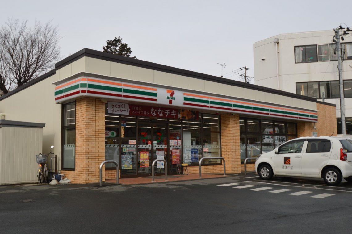 セブンイレブン盛岡松尾町店