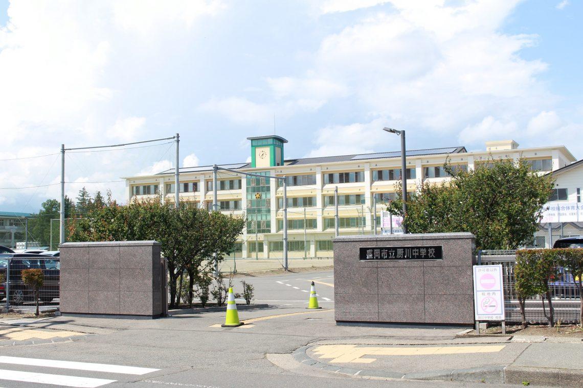 厨川中学校