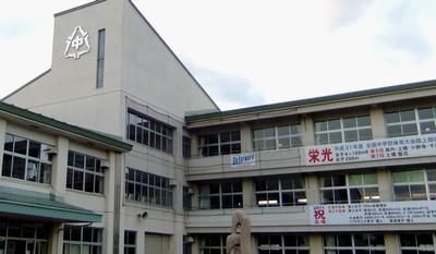 盛岡市立見前中学校